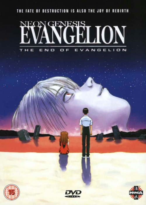 Plakat z filmu 'Neon Genesis Evangelion: The End of Evangelion'